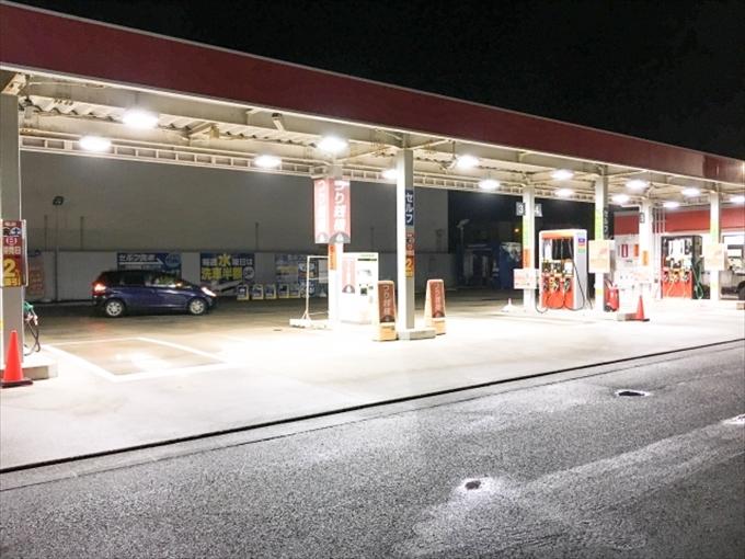 現在地 周辺 ガソリン スタンド
