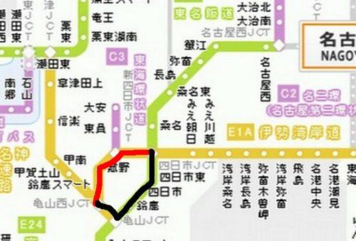 新名神と東名阪はどっちが早い?